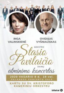 Stasio Povilaičio dainų atminimo koncertas @ Palangos koncertų salė